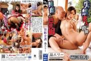 Pornoherec Shigeo Tokuda (foto + video)